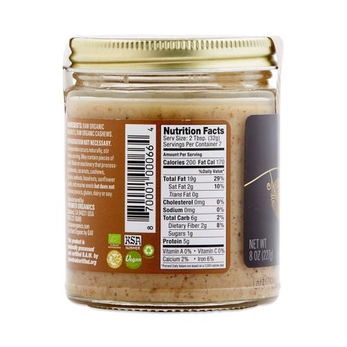 Artisana Organics- Raw Walnut Butter with Cashews 8oz
