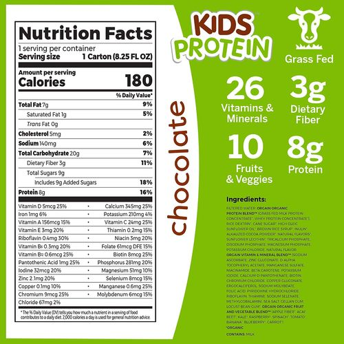 Orgain- Chocolate Kids Protein Nutritional Shake